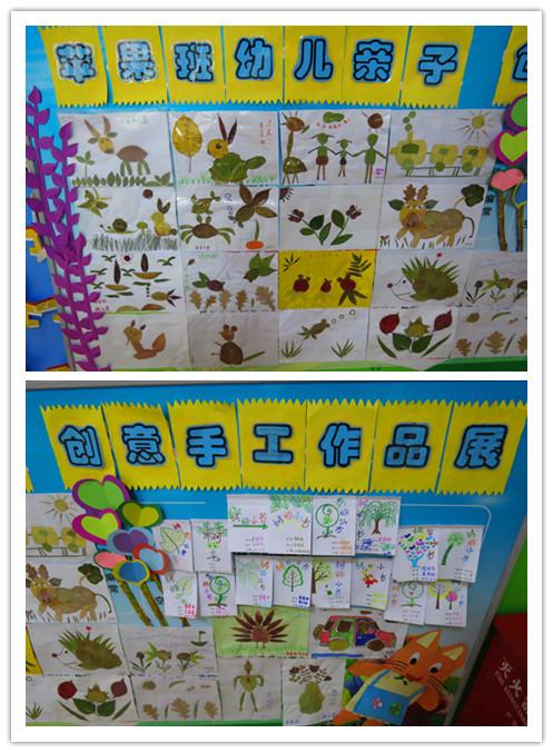 幼儿园艺术作品欣赏——美工区域一角